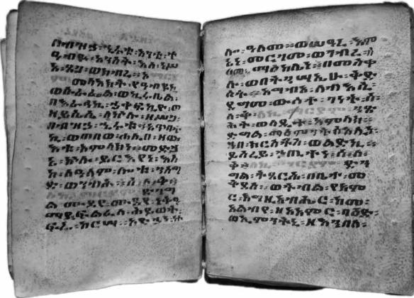 Ge'ez-schrift (5e eeuw)
